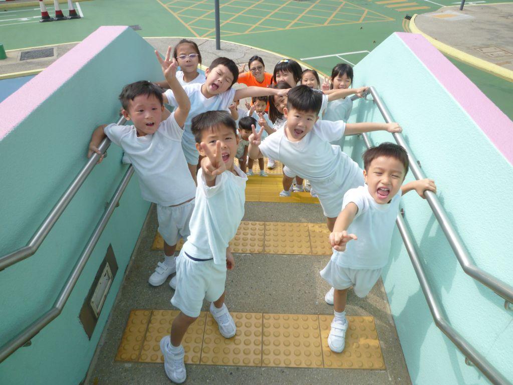 slide-33 slide